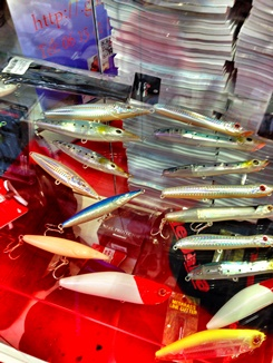 Some new lures from Ultimate Fishing